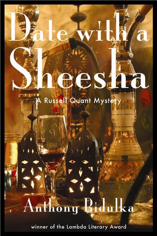 Date With a Sheesha: A Russell Quant Mystery #7