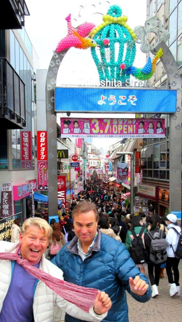 Harajuku Street, Tokyo, Japan