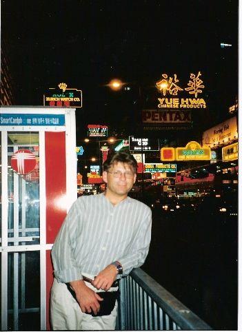 Hong Kong, China - 1996